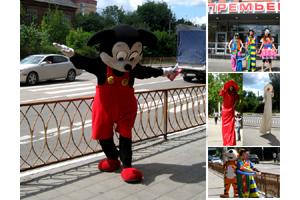 Городские праздники и мероприятия