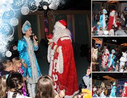 Дед Мороз и Сгеурочка - домой, в сад, школу